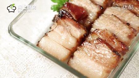 蜜汁叉烧肉 粤菜 广式 菜谱 Honey-Stewed BBQ Pork