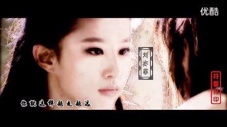 古装美女【MV】_超清