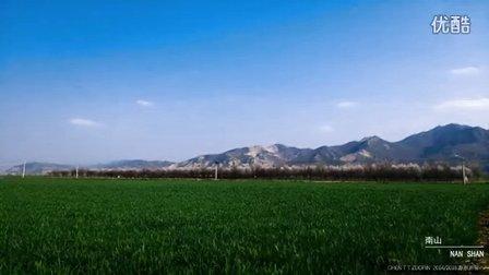 韵动韩城    宜阳县韩城延时摄影 Time-lapse