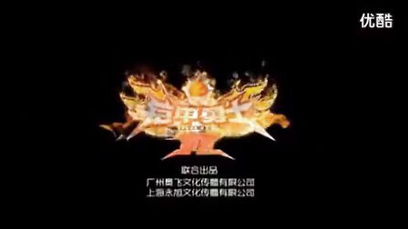 【娄哥上传】铠甲勇士拿瓦、主题曲