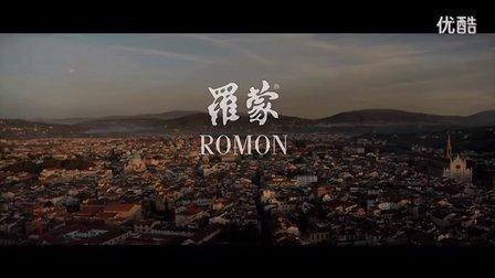 罗蒙微电影 《旅行的意义》_超清 晨叶子配音