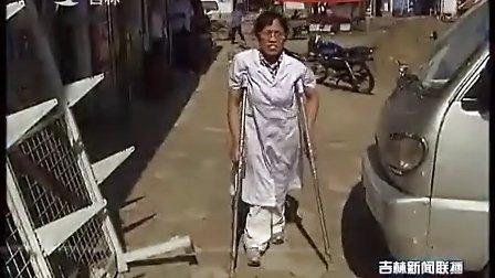 吉林柳河县凉水河子镇中医师李伟惠