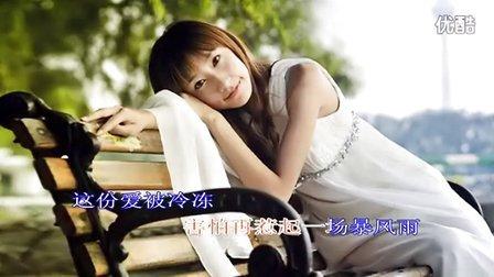 2015年4月最新首发音乐 《如何爱你》 熊七梅 听雪制作