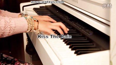 雨的印记《Kiss the _tan8.com
