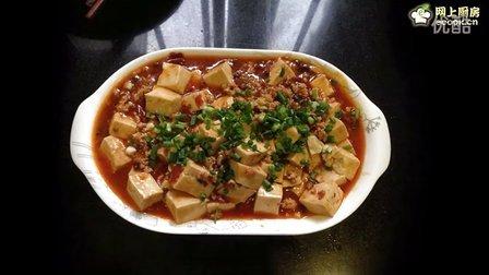 麻婆豆腐 川菜 家常菜 菜谱做法 网上厨房ecook