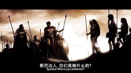 电影纵贯线03:如何成为战斗民族?(上)