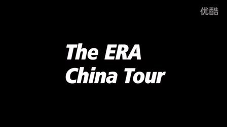 ASPEC The ERA China Tour