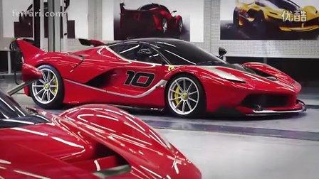 Ferrari FXX K - The making of