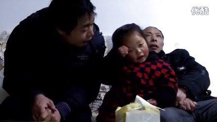 俞对对的生活录像2013年2月5日俞进江拍摄