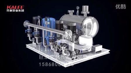 巨浪视觉-无负压智能给水设备三维动画演示-上海开利泵业-工业动画