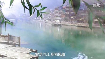 湖南凤凰古城 沱江美景