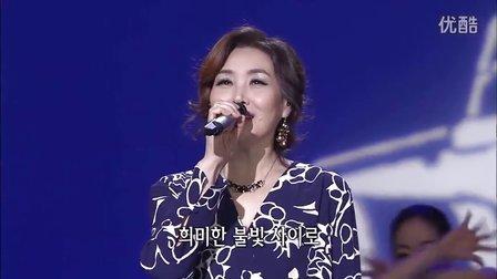 周炫美주현미 新沙洞的那个人신사동 그 사람 歌谣舞台 20150216