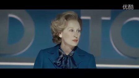 铁娘子  撒切尔夫人当选英国首相