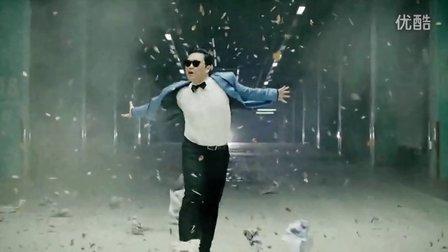 【中韩对照】江南 style   全球点击率最高十大视频之首
