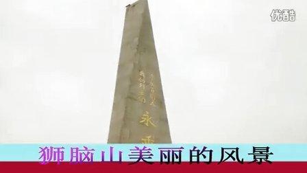 2015年阳泉狮脑山旅游-阳泉旅游景点全景-阳泉最好玩的地方-风景旅游