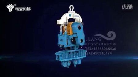 巨浪视觉-工业流体动画-振动锤打桩机动画-挖掘机三维动画-永安机械-温州3D动画