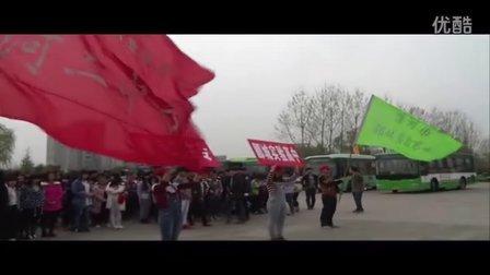 漯河二中专清明祭字圣许慎纪实