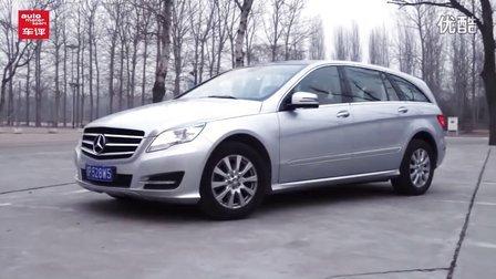 【ams车评】奔驰R级 2011款 R 350 L 4MATIC  试车视频