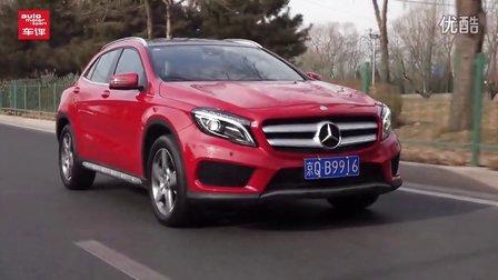 【ams车评】奔驰GLA级(进口) 2015款 GLA 260 4MATIC 试车视频