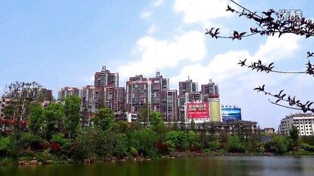 【新视觉】湖南郴州北湖公园风景视频