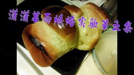 暮雨烘焙第五集:体会那一份极致松软——北海道土司面包