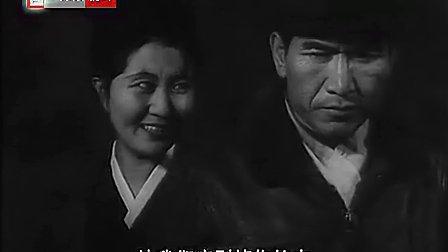 朝鲜电影  《难忘的人》