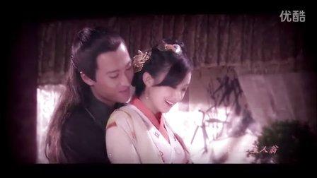 苏幻儿石无忌《快乐人儿》(大堡主夫妇高甜)赵丽颖&戚迹