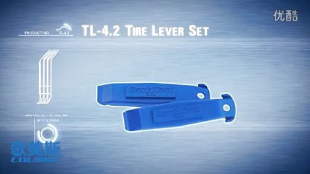 Park Tool 车胎扳手组 TL-4.2