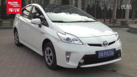 【ams车评】一汽丰田 普锐斯 2012款 1.8L 豪华先进版 试车视频