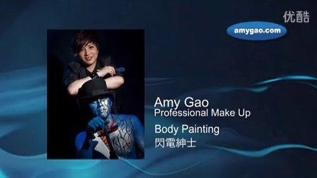 香港著名星級化妝師 Amy Gao 人体彩絵幕后花絮