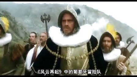 中国功夫史洋人篇05:洋人在中国的历史