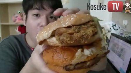 公介品尝麦当劳摩洛哥风味火辣板烧和麦辣鸡腿堡 58