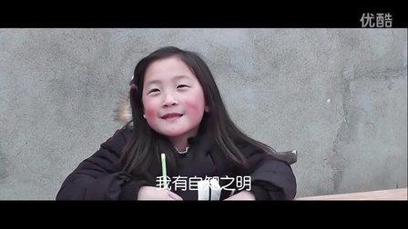【快乐小萌友】第1集:小屁孩的搞笑事迹 逗你笑翻天