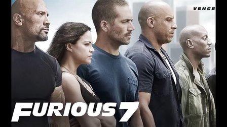 速度与激情7 全集 完整版 高清 电影2015 在线观看 预告片