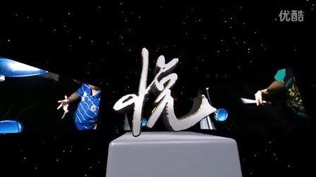 悦哥转笔连招教程6
