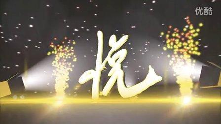 悦哥转笔连招教程14:VGG暴力流连招
