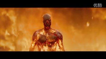 《终结者:创世纪》中文版终极预告
