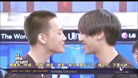 [中字]20150410为爱所困 船长白少TMK Live 情侣鱿鱼丝 宣传第二季