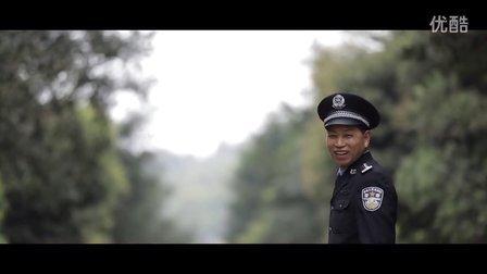 亿秒影像出品—峨眉山市公安局社区民警工作纪实 《一天》