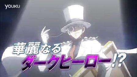 第19部剧场版 名侦探柯南 : 业火的向日葵 电视广告 ( ライバル篇 )