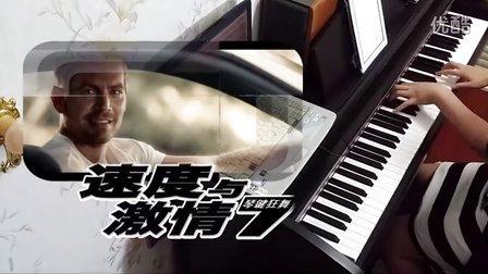 [ugc新人奖第4季]see_tan8.com