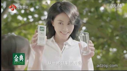 王菲 伊利金典有机奶 2015新版广告 HD