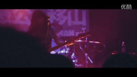 【GSJ制作】Yuck中国巡演北京站《Get Away》@愚公移山