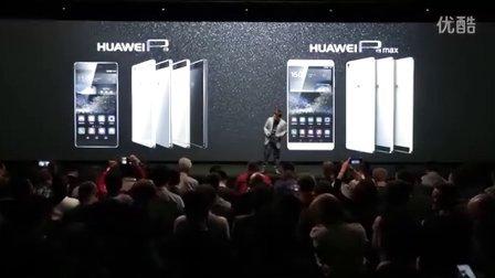 Huawei P8 Global Launch Highlights