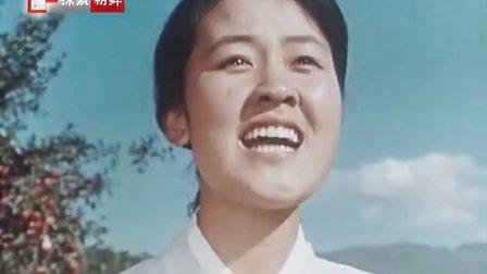 朝鲜电影 摘苹果的时候 高清修复译制经典