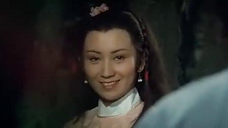(1980年)白发魔女传
