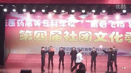 截拳道表演-警武战队受邀重庆医药高等专科学院表演截拳道