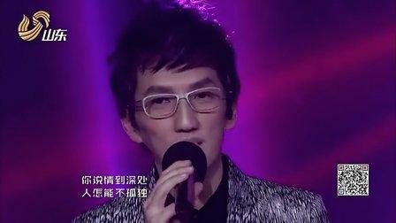 解密华语乐坛最科学唱法林志炫全混声唱法-伍文彬