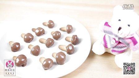 【微体兔】小蘑菇饼干