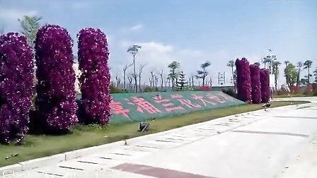 兰花大世界[国际兰展中心](福建漳州市漳浦县长桥镇)